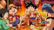 Toriko X One Piece X Dragon Ball Z Crossover End Card.png