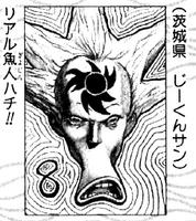 Vol. 12 UGP 108 - 4