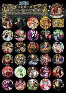 Yakara Can Badge Ronda 7 GEAR.png