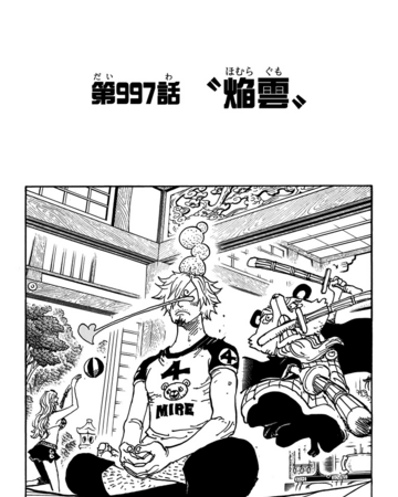 Chapter 997 One Piece Wiki Fandom