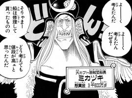 Mikazuki in the manga