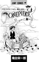 Volume 1 Illustration.png