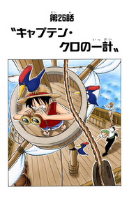 Chapter 26 Colored