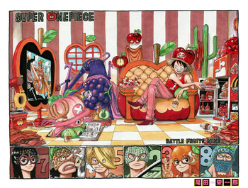 Chapter 567