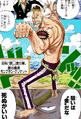 Cricket Digital Colored Manga