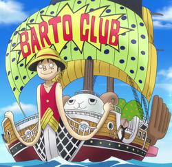 Going Luffy-senpai Anime Infobox.png