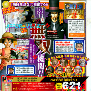 One Piece Pirate Warriors scan 6.png