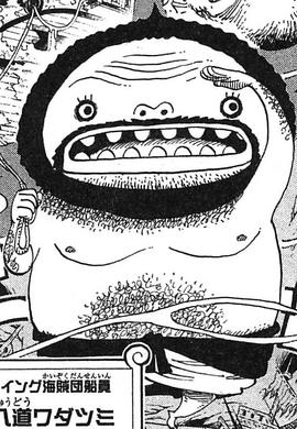 Wadatsumi Manga Infobox.png