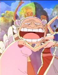 Amazon qui danse Anime.png