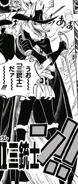 Concelot in the manga