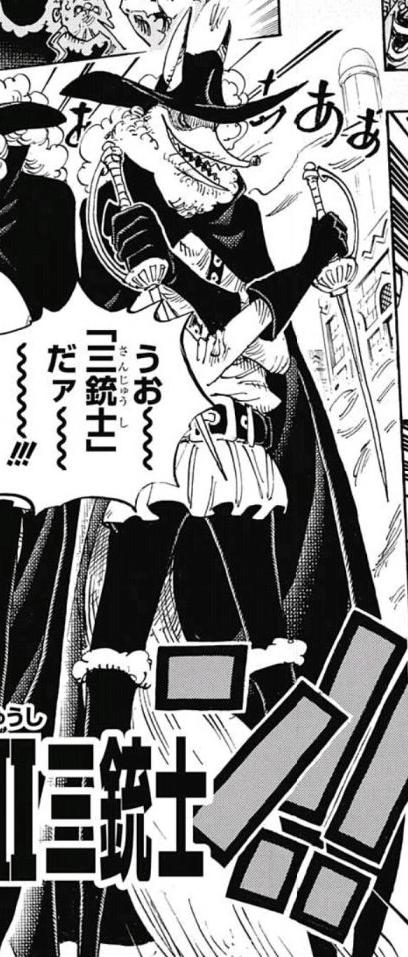 Concelot Manga Infobox.png