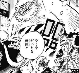 Nagi Manga Infobox.png