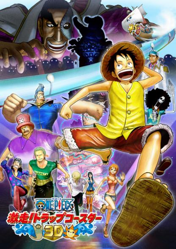 ONE PIECE 3D: Trap Coaster