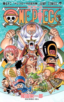 Tome 72 Couverture VO Infobox.png