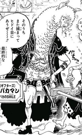 Alpacaman Manga Infobox.png