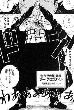 Crocodile in the manga