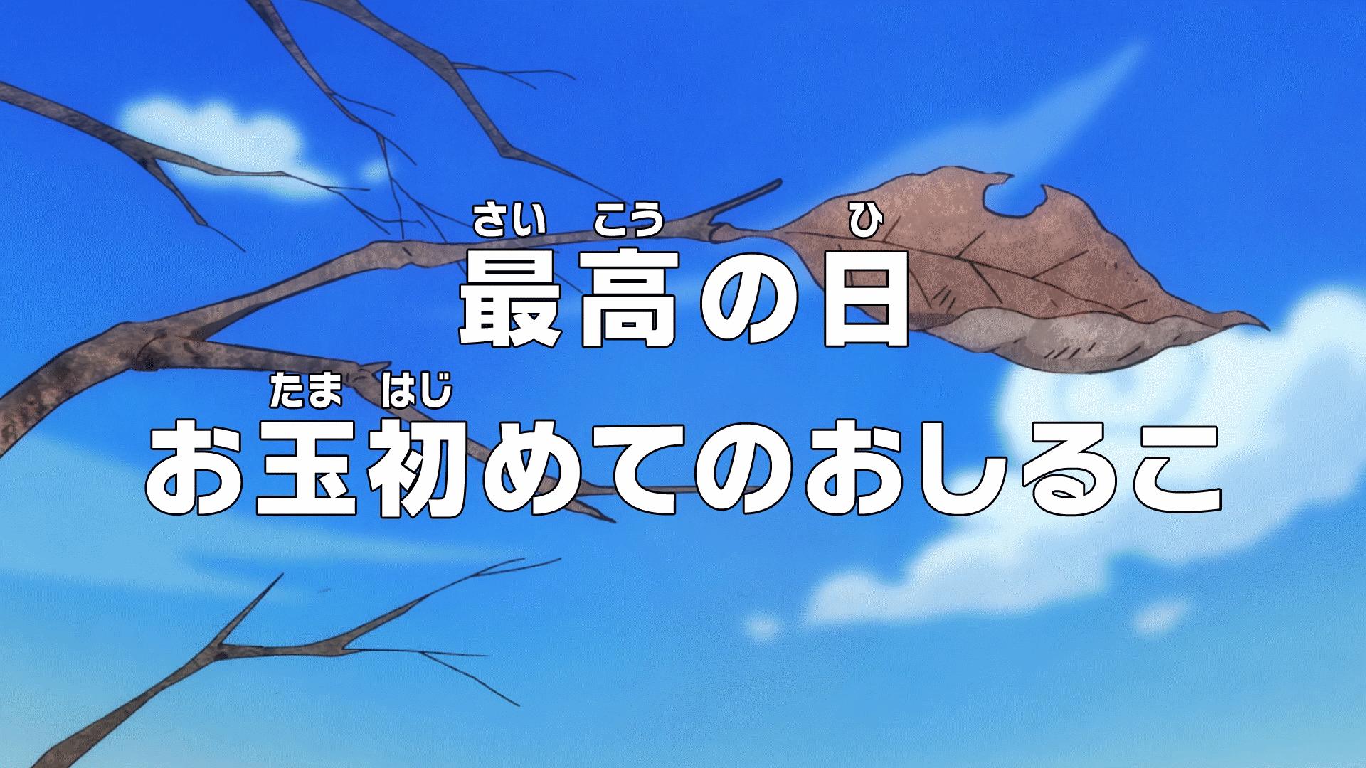 Episode 900