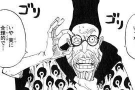 Hoo Manga Infobox.png