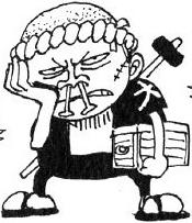 Minatomo (East Blue) Manga Infobox.png
