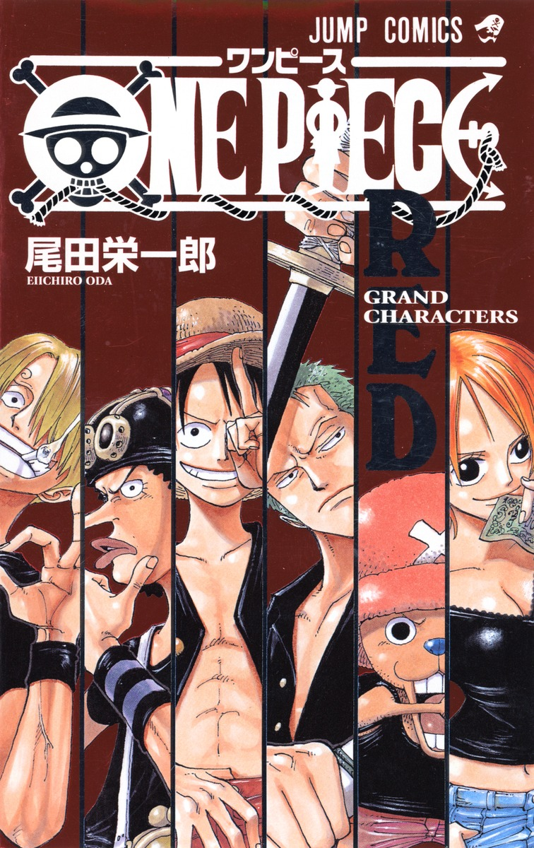 One Piece Databooks