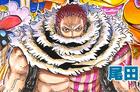 Katakuri Manga Color Scheme.png