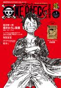 One Piece Magazine Vol. 1 Couverture VO.png