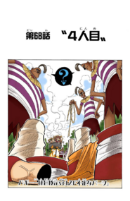 Chapter 68 Colored