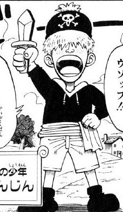 Ninjin before the timeskip in the manga