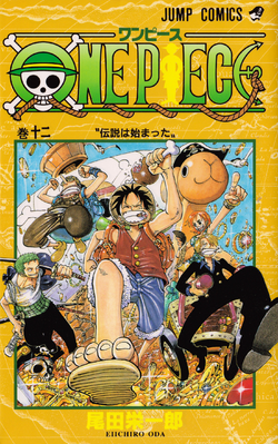 Tome 12 Couverture VO Infobox.png