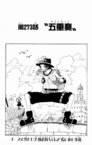 Chapter 273.png