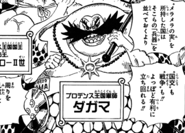 Dagama in the manga