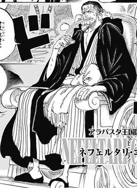 Nefertari Cobra after the timeskip in the manga