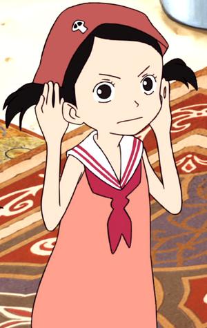 Daisy (Film) Anime Infobox.png