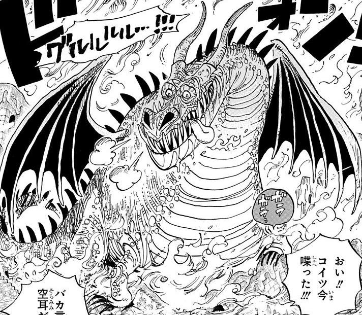 Dragon Number Thirteen Manga Infobox.png