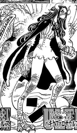 Ryu Ryu no Mi, modèle Pachycéphalosaure Forme Hybride Manga Infobox.png