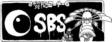 SBS Volume 21