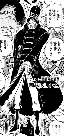 Suleiman dalam manga
