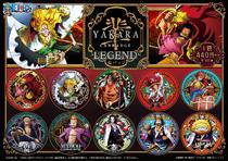 Yakara Can Badge LEGEND.png