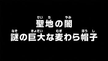 Episode 885