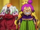 Famille Kurozumi