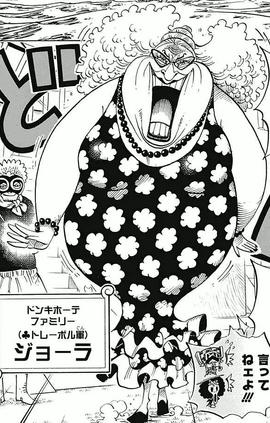 Jora Manga Infobox.png