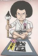 Sengoku as a Child