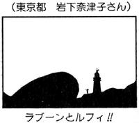 Vol. 14 UGP 42