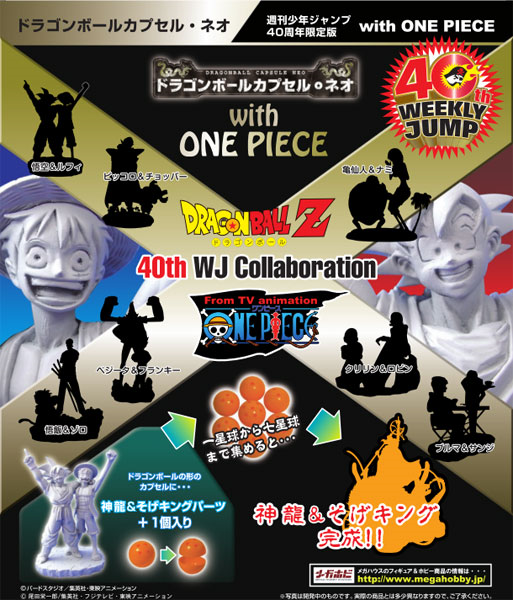 Dragon Ball Capsule Neo - Weekly Shonen Jump 40 Years Limited Edition with One Piece