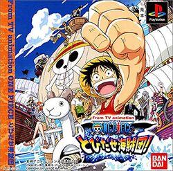 One Piece Tobidase Kaizokudan Infobox.jpg
