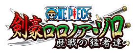 One Piece El Espadachín Roronoa Zoro - Los Guerreros Feroces