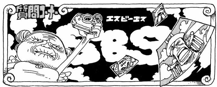 SBS Volume 35