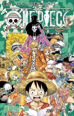Tome 81 Couverture VO Infobox.png