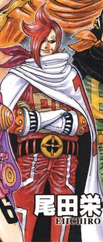 Vinsmoke Ichiji Manga Color Scheme.png