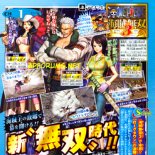 One Piece Pirate Warriors 3 scan 5.png